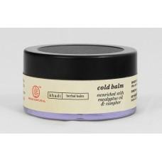 Khadi Natural™ Cold Balm