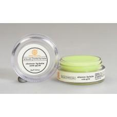 Khadi Natural™ Aloevera Lip Balm With SPF 20