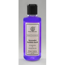 Khadi Natural™ Lavender Bubble Bath