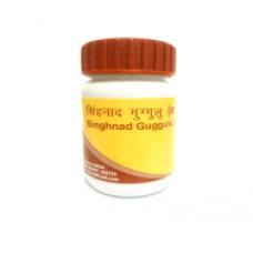 Patanjali Singhnad guggul, 20gm