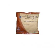 Patanjali Shivlingi seed, 100gm