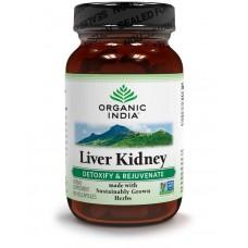 LKC Organic India