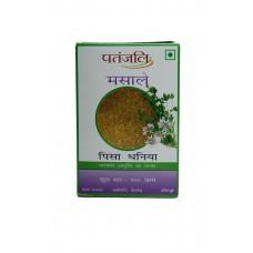 Patanjali Coriander powder, 100gm