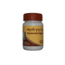 Patanjali Gokshuradi guggul, 40gm