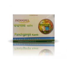 Patanjali Kanti panchgavya, 75gm