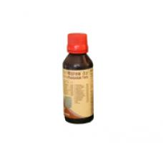 Patanjali Peedantak oil, 100ml
