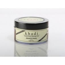 Khadi Natural™ Almond & Honey Facial Massage Gel / 50gms