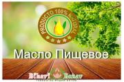 Edible oil (2)
