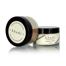 Khadi Natural™ Chocolate & Honey Body Butter