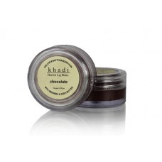 Khadi Natural™ Natuarl Chocolate Lip Balm- With Beeswax & Shea Butter