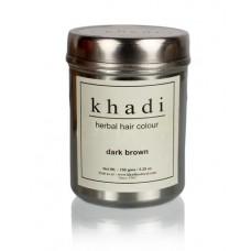 Khadi Natural™ Herbal Hair Colour Dark Brown