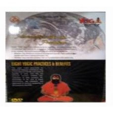Patanjali Yog misconception risks and precaution eight yogic practices and benefits english dvd, 200gm