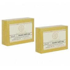 Khadi Natural™ Herbal Chandan Haldi Soap(Set of 2)