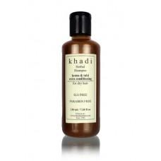 Khadi Natural™ Herbal Henna Tulsi Extra Conditioning Shampoo- SLS & Paraben Free