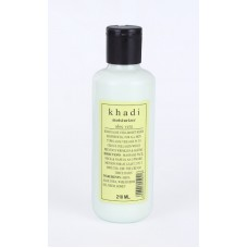 Khadi Natural™ Moisturizer Aloevera