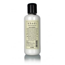 Khadi Natural™ Pure Jasmine Mosturising Lotion