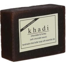 Khadi Natural™ Chocolate Honey With Chocolate Sauce Soap
