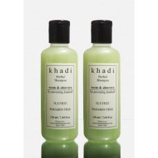 Khadi Natural™ Neem & Aloevera Herbal Shampoo- SLS & Paraben Free (Set of 2)