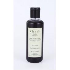 Khadi Natural™ Herbal Amla & Bhringraj Shampoo- SLS & Paraben Free