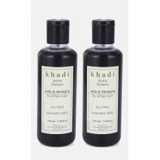 Khadi Natural™ Herbal Amla & Bhringraj Shampoo- SLS & Paraben Free (Set of 2)