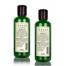 Khadi Natural™ Herbal Shampoo Neem Sat (Set of 2)