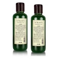 Khadi Natural™ Neem Face Wash (Set of 2)