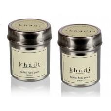 Khadi Natural™ Lemon Face Pack (Set of 2)