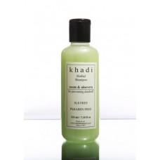 Khadi Natural™ Neem & Aloevera Herbal Shampoo- SLS & Paraben Free