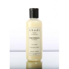 Khadi Natural™ Herbal Orange Lemongrass Hair Conditioner- SLS & Paraben Free