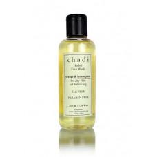 Khadi Natural™ Orange & Lemongrass Face Wash - SLS & Paraben Free