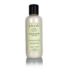 Khadi Natural™ Peach Avacado Moisturizer- Paraben Free