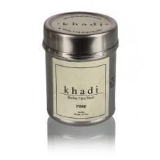 Khadi Natural™ Rose Glow Face Pack