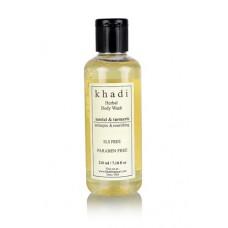 Khadi Natural™ Sandal & Turmeric Body Wash- SLS & Paraben Free