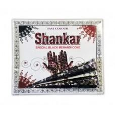 SHANKAR black cones