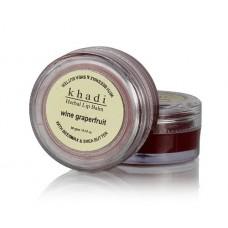 Khadi Natural™ Natural Wine Grapefruit Lip Balm- With Beeswax & Shea Butter